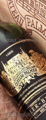 Red wine, Château Palmer 1983