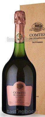 Sparkling wine, Comtes de Champagne Rosé 2006