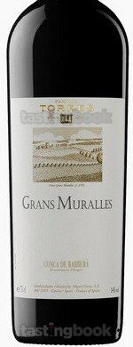 Red wine, Grans Muralles 2016