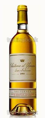 Sweet wine, d'Yquem 1995