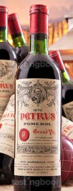 Red wine, Pétrus 1970