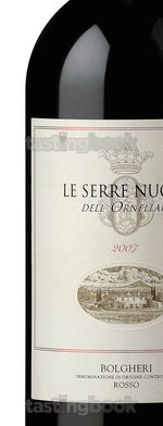 Red wine, Le Serre Nuove dell'Ornellaia 2007