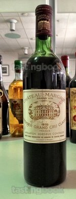 Red wine, Château Margaux 1970