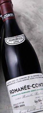 Red wine, Romanée Conti 2004