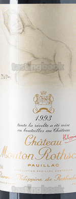 Red wine, Château Mouton-Rothschild 1993