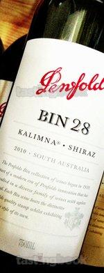 Red wine, Penfolds Bin 28 Kalimna Shiraz 2010