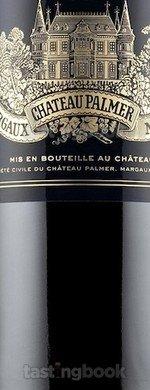 Red wine, Château Palmer 2015