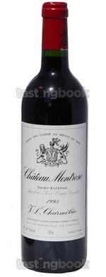 Red wine, Montrose 1995