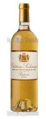 Sweet wine, Château Suduiraut 2010