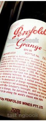 Red wine, Grange Hermitage 2008