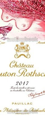 Red wine, Château Mouton-Rothschild 2017