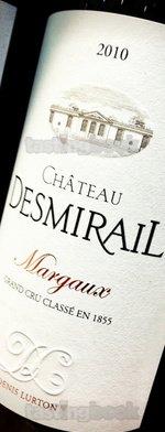 Red wine, Château Desmirail 2010