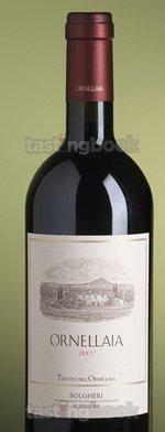 Red wine, Ornellaia 2007