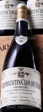 White wine, Chambertin Clos de Bèze 2005