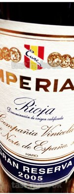 Red wine, Imperial Gran Reserva 2005
