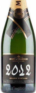 Sparkling wine, Grand Vintage 2012