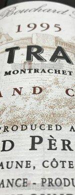 Unknown type, Le Montrachet 1995
