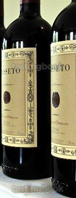 Red wine, Masseto 2005