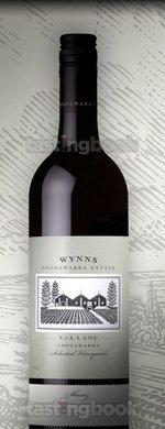 Red wine, V&A Lane Shiraz 2010