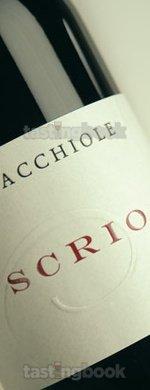 Red wine, Scrio 2000