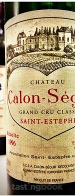 Red wine, Château Calon Ségur 1996