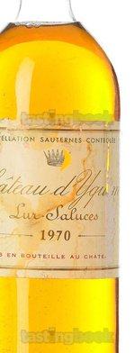 White wine, d'Yquem 1970