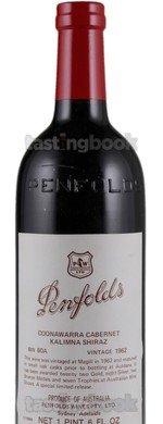 Red wine, Penfolds Bin 60A Cabernet Sauvignon Shiraz 1962