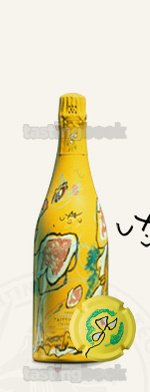 Sparkling wine, Collection 1992