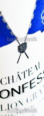 Red wine, Château La Confession 2017