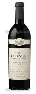 Red wine, Beringer Private Reserve Cabernet Sauvignon 2015