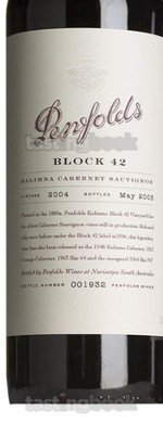 Unknown type, Block 42 Kalimna Vineyard Cabernet Sauvignon 2004