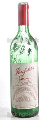 Red wine, Grange Hermitage 1996