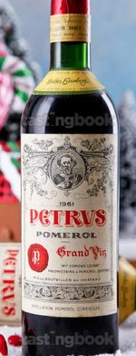 Red wine, Pétrus 1961