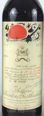 Red wine, Château Mouton-Rothschild 1969