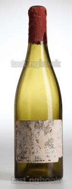 Red wine, Romanée Conti 1934