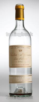 Sweet wine, d'Yquem 1967