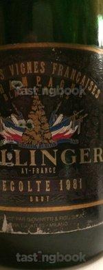 Sparkling wine, Vieilles Vignes Françaises 1981