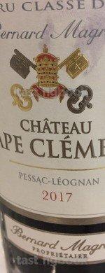 Red wine, Château Pape Clément 2017