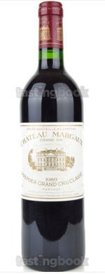 Red wine, Château Margaux 1989