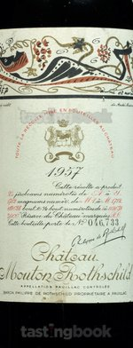 Red wine, Château Mouton-Rothschild 1957
