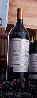 Red wine, Château Pichon Longueville Comtesse de Lalande 2012