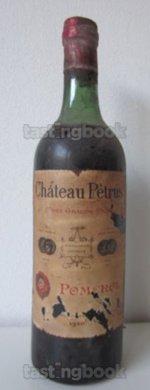 Red wine, Pétrus 1920