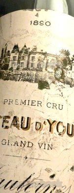 Sweet wine, d'Yquem 1890