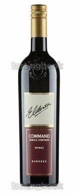 Red wine, Command Shiraz 2017