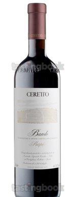 Red wine, Barolo Bricco Rocche Prapo 1997