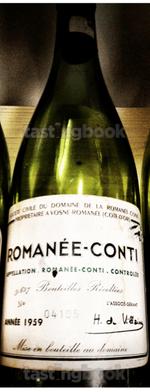 Red wine, Romanée Conti 1959