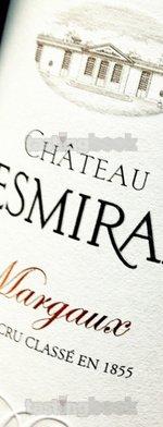 Red wine, Château Desmirail 2012