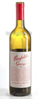 Red wine, Grange Hermitage 2005