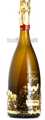 Sparkling wine, Rare 2002