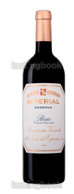 Red wine, Imperial Reserva 2004